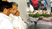 Ambareesh, Kannada Actor Demise : ಅಂಬರೀಶ್ ನಿಧನಕ್ಕೆ ಸಂತಾಪ ಸೂಚಿಸಿದ ರಾಜ್ಯ ನಾಯಕರು | FILMIBEAT KANNADA
