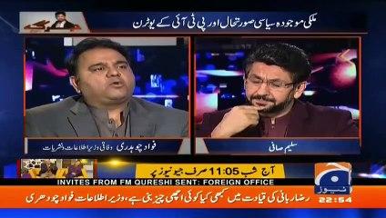 Fawad Chaudhry Takes Class Of Saleem Safi