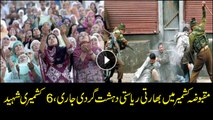 Six more Kashmiri youths martyred by Indian troops