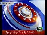 Such TV Bulletin 03pm 25 November 2018 Such Tv