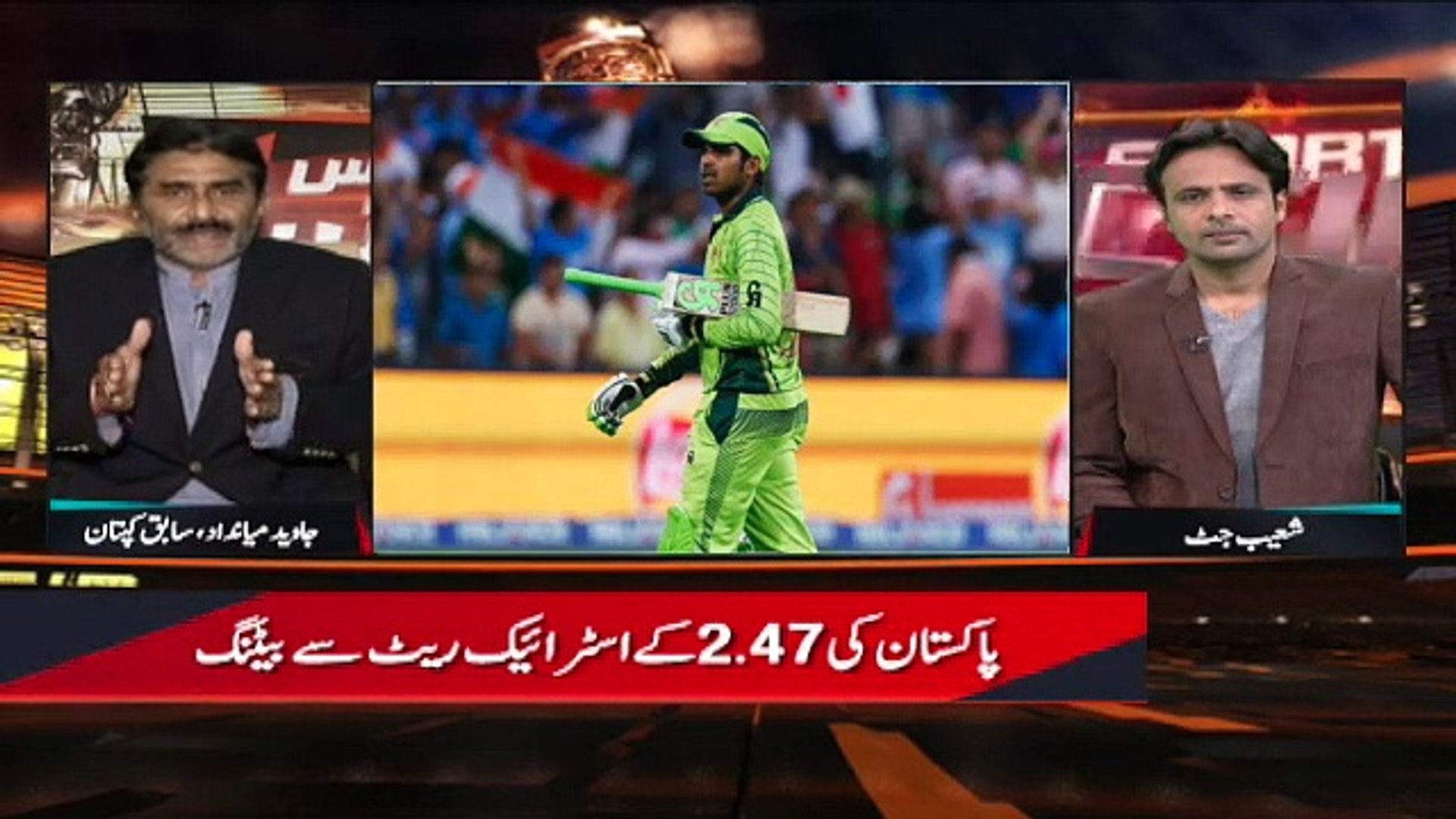 Sports Action With Shoaib Jatt | Samaa TV | November 25, 2018