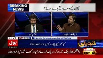 Fayaz Ul Hassan Telling ABout PTI's Performance And Policies In Punjab..
