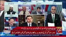 Kal Powered Board Meeting Mein Kia Honay Jaraha Hai-Ali Zafar