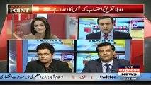 PPP Ke Do Bare Events Mohtarma Ki Shahadat Aur Bhutto Sahab K Paidaish Ke Din Ke Bad Kia Hosakta Hai.. Arshad Sharif
