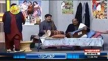 Khabardar with Aftab Iqbal - 25th November 2018