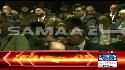 CJP Saqib Nisar Full Speech In Fundraising Ceremony - 26th November 2018