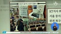 김진의 돌직구쇼 - 11월 26일 신문브리핑