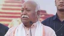 Ayodhya Ram Mandir : RSS Chief Mohan Bhagwat ने कहा, 'अब धैर्य खत्म,जल्द हो फैसला'   वनइंडिया हिंदी