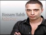 Hossam Habib - Aala Sout / حسام حبيب - أعلى صوت