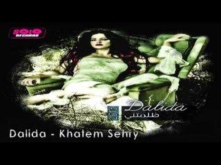 Dalida - Khatem Sehry / داليدا - خاتم سحري
