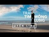 Trái Tim Mông Lung | Lyric Video | Uyên Linh