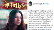 Jennifer Winget aka Zoya gets Emotional for Bepannaah goes OFF AIR| FilmiBeat