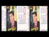 Hany El Hussiny - Bet7ebeny   هاني الحسيني - بتحبني