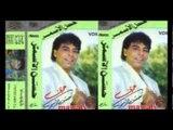 Hasan El Asmar - Seboh / حسن الأسمر - سيبه