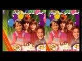 3eid El Melad Songs - Laly W Laly / اجمل أغانى عيد الميلاد - لالي ولالي
