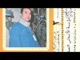 احمد سمسم - على المصطبه وموال يا صاحبى