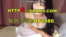 강남아가씨 と NUNA11.COM ひ 아는누나 め 오피사이트 な 오피싸이트 (6l1m8)