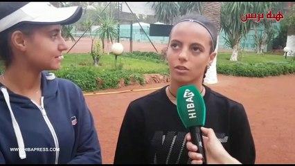 دوري دولي للشبان في كرة المضرب بوجدة ltf