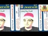 Tal3at Hawaash - keset nabila we magdy / طلعت هواش قصة نبيله و مجدى