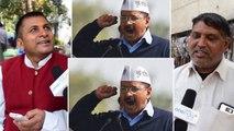 Arvind Kejriwal की Aam Admi Party के 6 साल बेमिसाल या बेकार, Public Opinion | वनइंडिया हिंदी