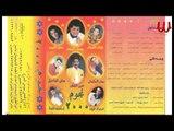 EBRAHEM FAROK - ANA EL GHLTAN / ابراهيم فاروق - انا الغلطان