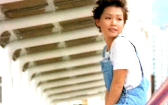 Cass Phang - Wo You Wo Tian Tian De