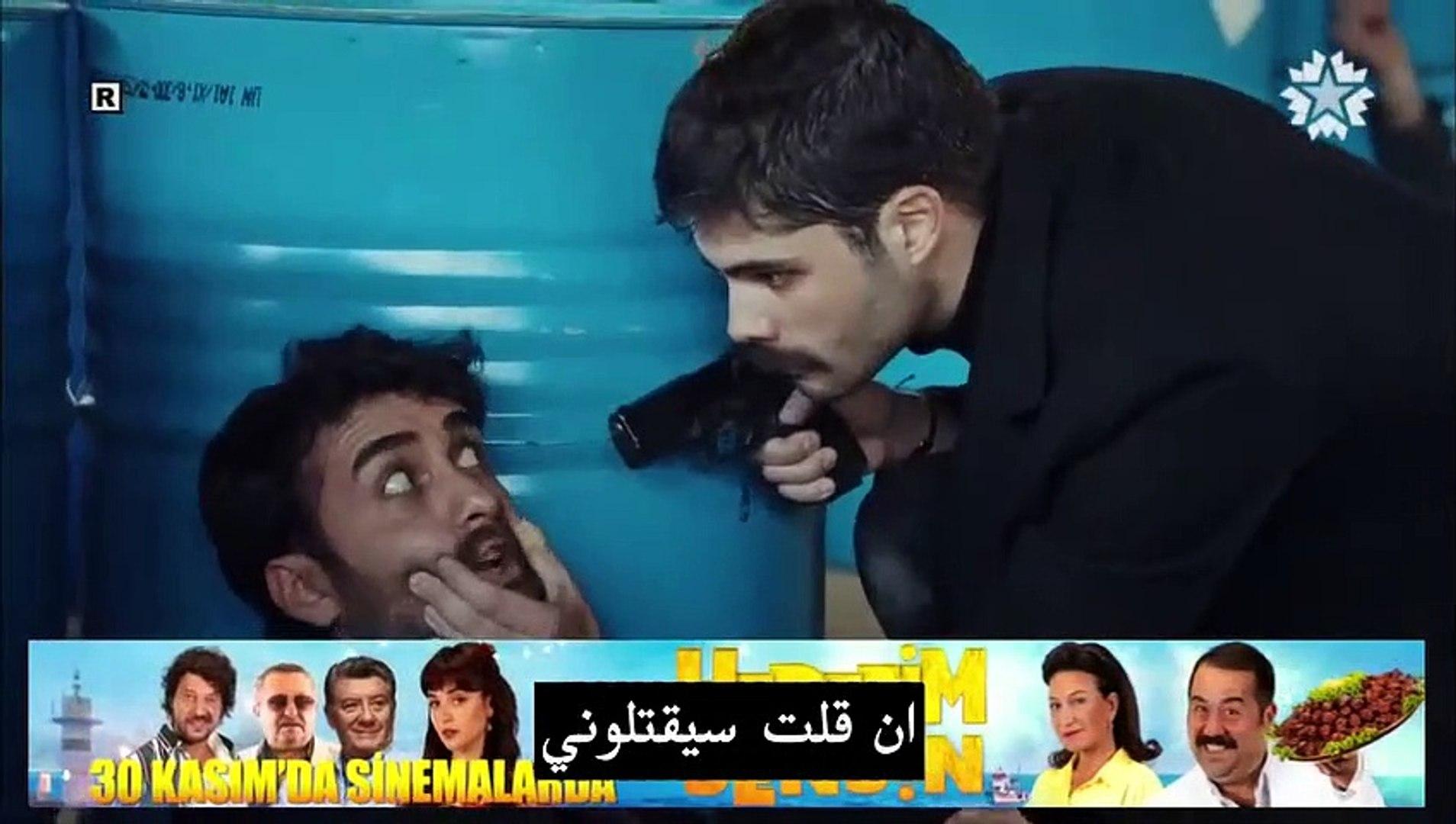 مسلسل العهد الموسم الثالث الحلقة 11 كاملة القسم 3 مترجمة للعربية