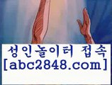 하나카지노먹튀 ==>[abc2848.com]] 카지노슬롯머신동영상 인터넷섯다