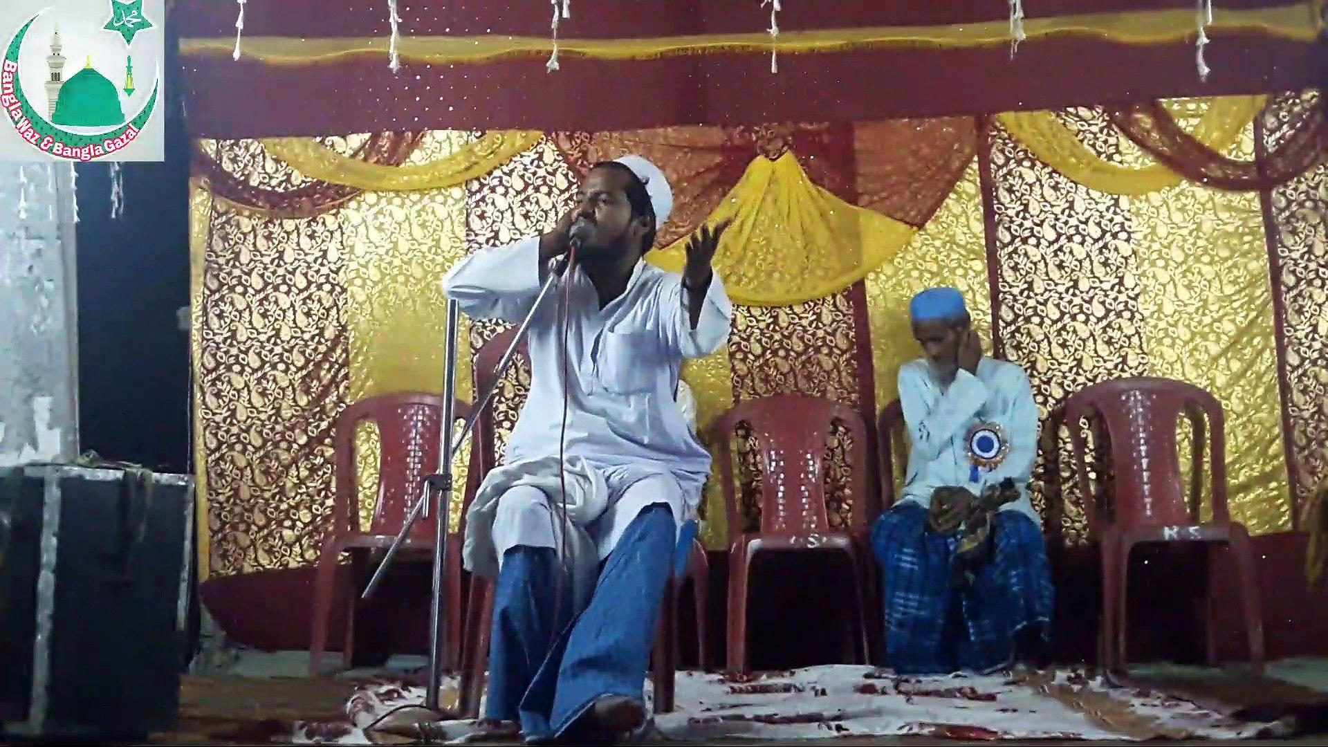 New Bangla Waz Rafiqul Islam | নুতন বাংলা ওয়াজ রফিকুল ইসলাম || Part - 5