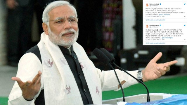Telangana Elections 2018 : నేటి నుంచి తెలంగాణలో మోడీ ఎన్నికల ప్రచారం | Oneindia Telugu