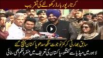 Navjot Singh Sidhu arrives in Pakistan for Kartarpur Border corridor ceremony