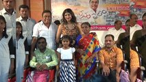 Manchu Lakshmi Speech @ Manam Saitham Press Meet | Kadambari