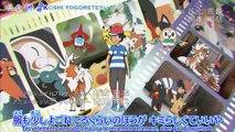 Pokémon Soleil et Lune - Episode 97 [VOSTFR]