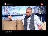 رافت البدر يعطي رأيه في كليب اشكد حرام للفنان نصرت البدر برنامج بالمقلوب - قناة السومرية