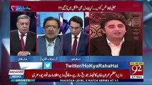 Qamar Zaman Kaira's Response On FIA Summons To Bilawal Bhutto