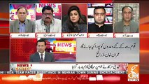 Zara Qazi Telling 3 Success Of PTI's Govt..