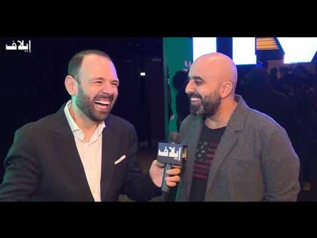 """هشام حدّاد: برنامج عادل كرم """"بيت الكلّ"""" يشبه هذه البرامج التلفزيونيّة"""