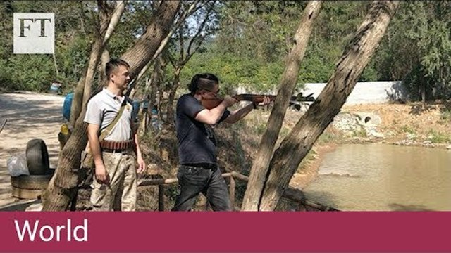 Hunting theme park targets Chinese tourists