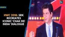 HWC 2018: SRK recreates iconic 'Chak De! India' dialogue
