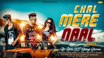 Chal Mere Naal ( Official Song ) RD Rishu Ft. Shorye Rapper _ Latest Punjabi Song 2018 _ Sonotek