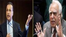 Rahul Gandhi Rafale को लेकर Ambani को बना रहे निशाना, तो Sibal कर रहे है उनकी पैरवी । वनइंडिया हिंदी
