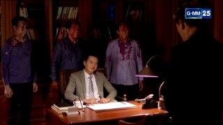 เงา Ngao ตอนที่ 04 Chiếc Bóng Tập 4 V