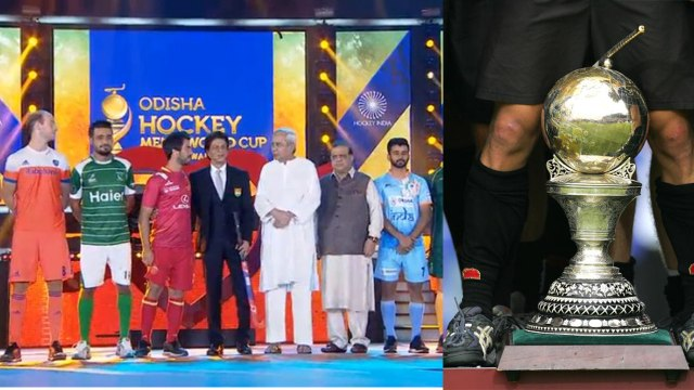 Hockey World Cup 2018: Interesting Facts And Records, Full Details | वनइंडिया हिंदी