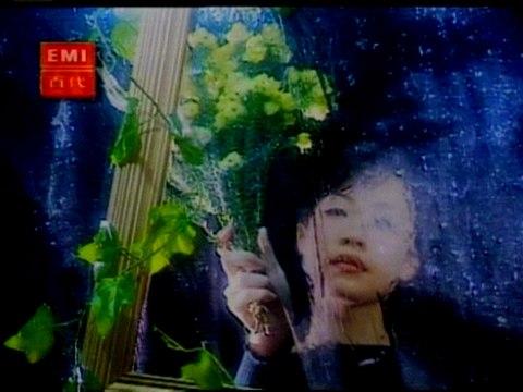 Cass Phang - Qing Nan Zi Zhi