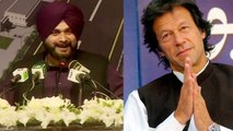 Navjot Singh Sidhu ने Kartarpur Corridor शिलान्यास में Imran Khan को कहा फरिश्ता | वनइंडिया हिंदी