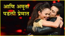 Amruta Khanvilkar | आणि अमृता पडली हिमांशूच्या प्रेमात! | Katyar Kaljat Ghusali, Satyamev Jayte