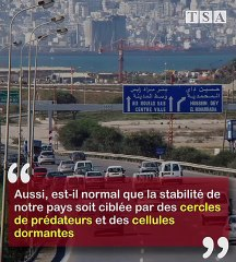 Ce qu'il faut retenir du message de Bouteflika aux walis