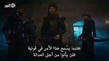 الإعلان الثاني لـ الحلقة الـ(125) من مسلسل قيامة أرطغرل لمشاهدة الحلقه كامله اسفل الفيديو