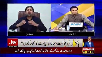 Dr. Fiza Akbar and Fayaz ul Hassan Chohan Grilling Indian Panel on live show