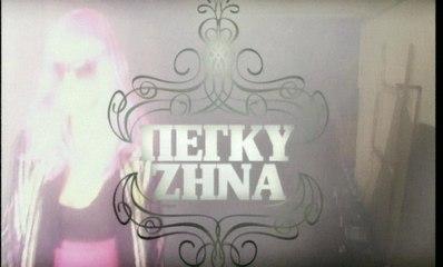 Peggy Zina - Ime Edo